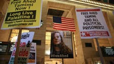 IN PICTURES: New Yorkers rise up for Palestinian teenager Ahed Tamimi