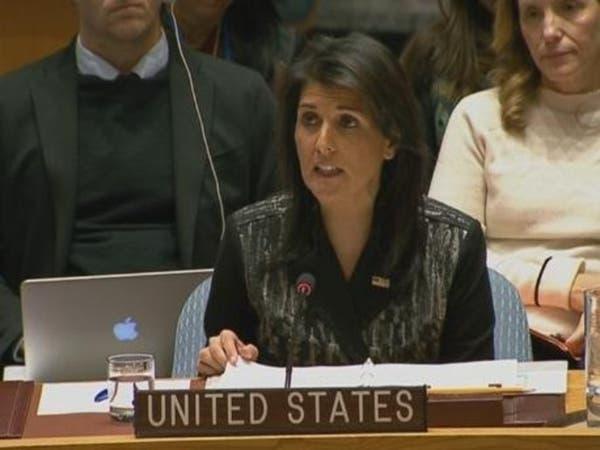 واشنطن: طهران تنفق 6 مليارات سنويا لدعم الأسد