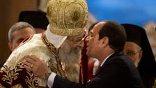Egypt tightens security ahead of Coptic Christmas