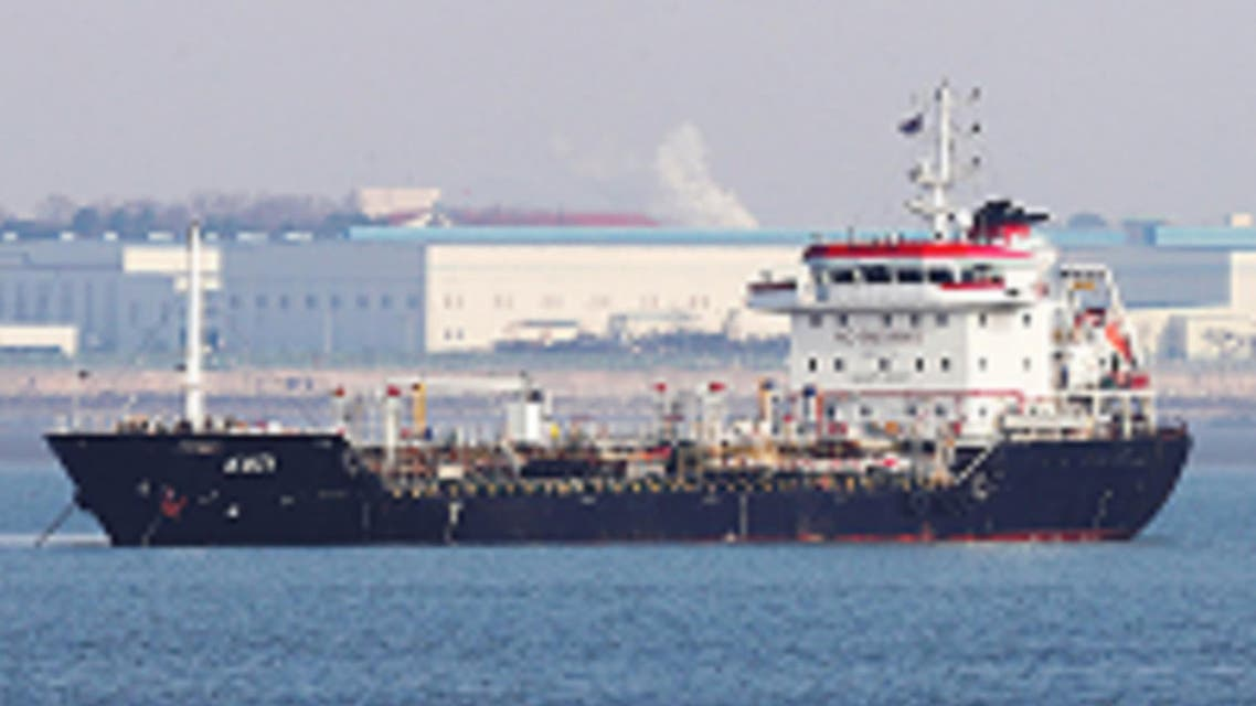 Oil Tanker Collides with a Cargo Ship