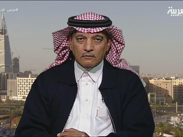 كيف تطبق البنوك السعودية ضريبة القيمة المضافة؟