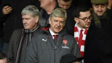 Holders Arsenal beaten 4-2 by Nottingham Forest in FA Cup