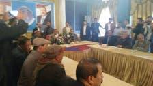 مؤتمر صنعاء ينتخب رئيسا للحزب خلفا لصالح تحت تهديد حوثي
