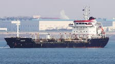 Bahrain 'strongly condemns' Iranian attempt to intercept British tanker