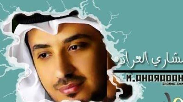 السعودية 68e1ee0b-6495-4451-a