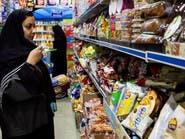 السعودية.. 1.3% التضخم السنوي مع ارتفاع أسعار الغذاء