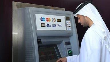 21 مليار درهم قيمة عمولات بنوك الإمارات