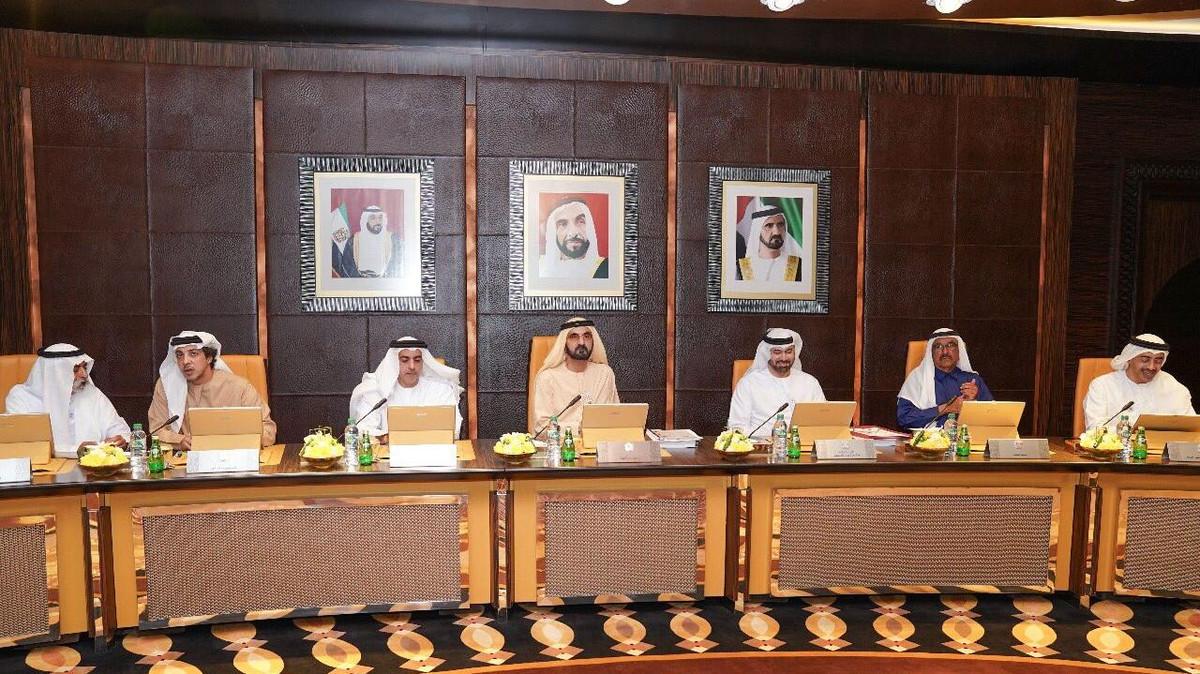 مجلس الوزراء الإماراتي الأول من يوليو 2018
