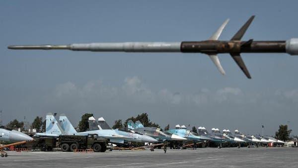 قاعدة حميميم في سوريا