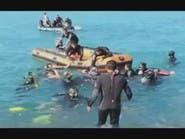 فيديو انتشال ضحية الإسكندرية.. مصري توقع وفاته غرقاً