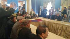 المؤتمر: اجتماع قيادات من الحزب في صنعاء خضوع للحوثي