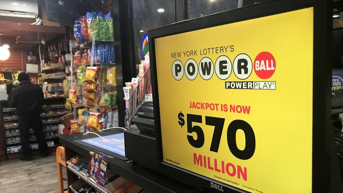 A Powerball sign is pictured in a store in New York City, New York, US. (Reuters)