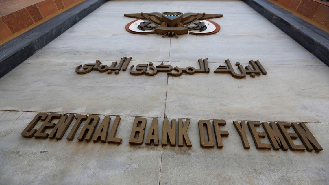 Yemen Central Bank. (Reuters)