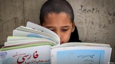"""""""غزو تعليمي"""".. خامس جامعة إيرانية في سوريا"""