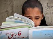 """إيران تمنع تدريس الإنجليزية.. """"إنه غزو ثقافي"""""""