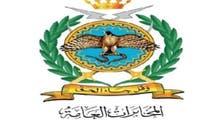 اردن میں انٹیلی جنس نے دہشت گردی کا خوف ناک منصوبہ ناکام بنا دیا