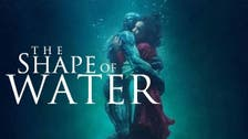 'The Shape of Water' tops Oscar nominations with 13 nods
