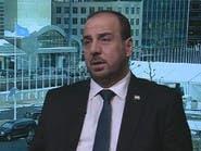 نصر الحريري: المعارضة لا تعلم شيئاً عن مؤتمر سوتشي