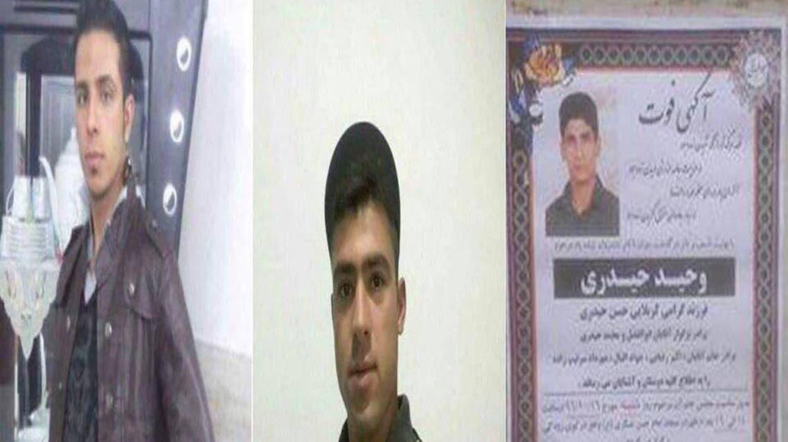 القتلى (من اليمين إلى اليسار) موحيد حيدرى، محسن عادلى وسينا قنبري