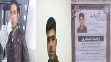 انتفاضة إيران.. 3700 معتقل ومقتل 5 تحت التعذيب