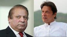 تیسری شادی کی خبر پر عمران خان کا پہلا براہِ راست تبصرہ سامنے آ گیا