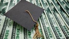 GEMS Education joint venture acquires Saudi's largest education company