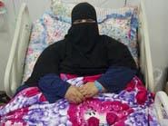 فيديو.. ممرضة سعودية وزنها 220 كغم تروي معاناتها