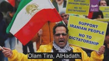 VIDEO: 16 Iranian reformists urge support of protesters