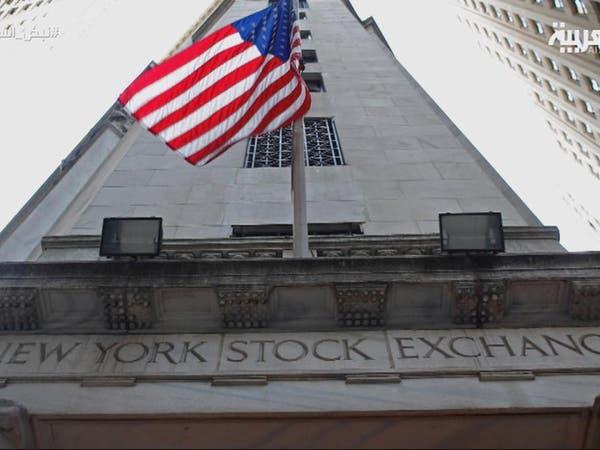ATFX: الأسواق قامت بتسعير خفض الفيدرالي لأسعار الفائدة