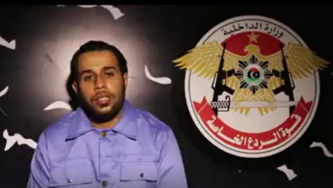 داعشي في طرابلس