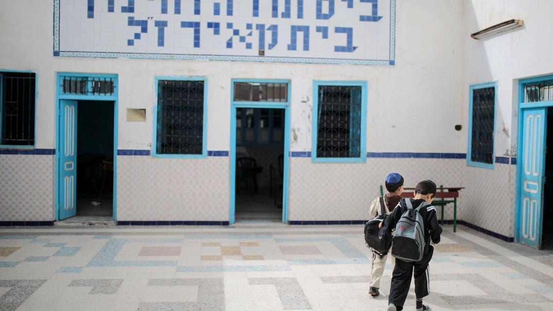 Jewish School AP
