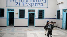 Petrol bombs thrown at Jewish school in Tunisia during anti-government protest