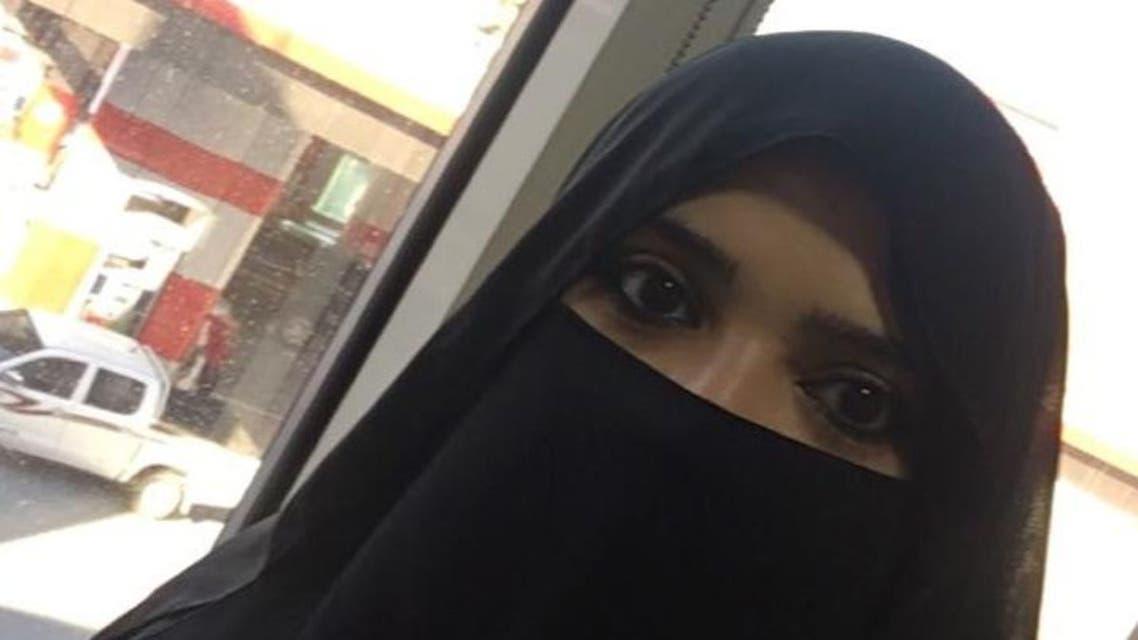 محطة امرأة سعودية