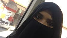 Meet the first woman to work at a petrol station in Saudi Arabia