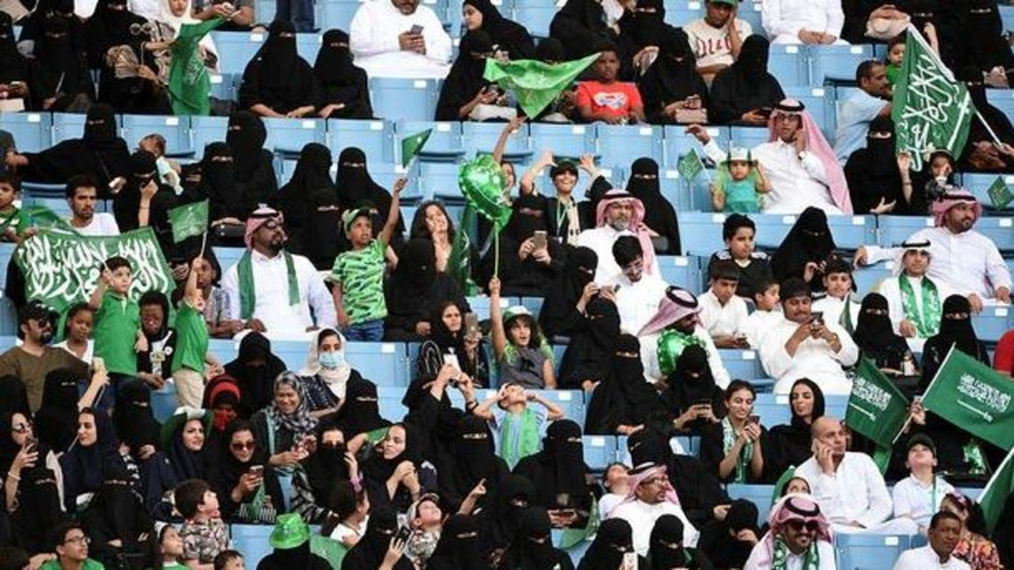 ورزشگاه های سعودی