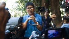 Rally to mark one year since arrest of Myanmar Reuters journalists