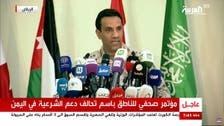 حوثی باغی یمنی بندر گاہوں پر حملوں کے لیے جنگجوؤں کو تربیت دے رہے ہیں: عرب اتحاد