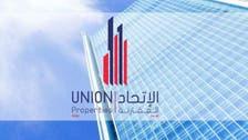 تفاقم خسائر الاتحاد العقارية الفصلية لـ61.8 مليون درهم