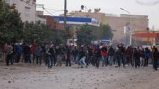 ليلة جديدة من المواجهات بتونس.. واعتقال 237 شخصاً