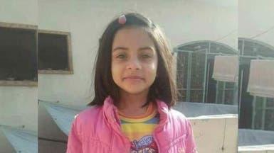 زينب.. طفلة الـ7 أعوام اغتصبوها ورموها في القمامة