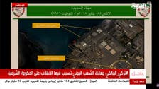 Arab Coalition: Houthis training militants to target Yemeni ports