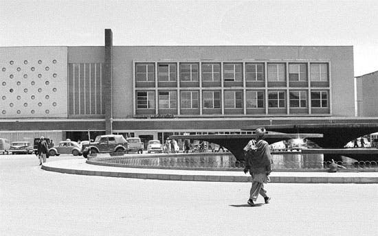 وزارت مالیه افغانستان سال 1966