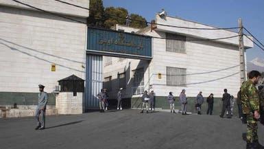 إيران تمدد لشهر رخصة الخروج من السجن
