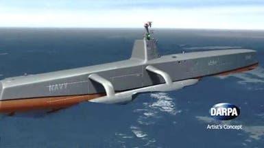 شاهد.. سفينة ذاتية القيادة بدون بحارة وتتعقب الغواصات