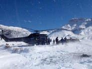 شاهد كيف أنقذت طائرة مغربية باحثين من الموت وسط الجبال