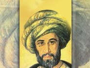 بالصور.. هنا يرقد الجبرتي أشهر من كتب ووثق تاريخ مصر