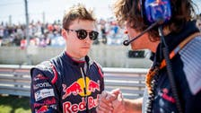 Formula One: Daniil Kvyat joins Ferrari as development driver