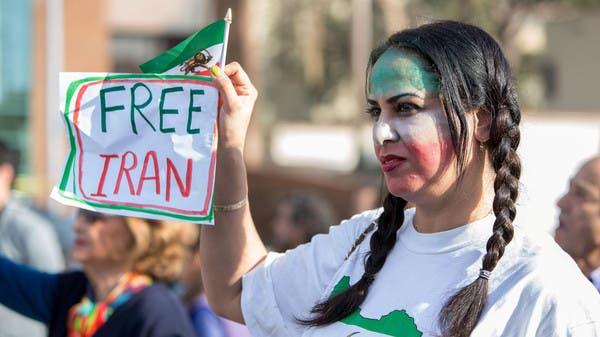 تظاهرات حول العالم لدعم الاحتجاجات الإيرانية