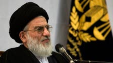 Iranians call for charges against top cleric receiving treatment in Germany