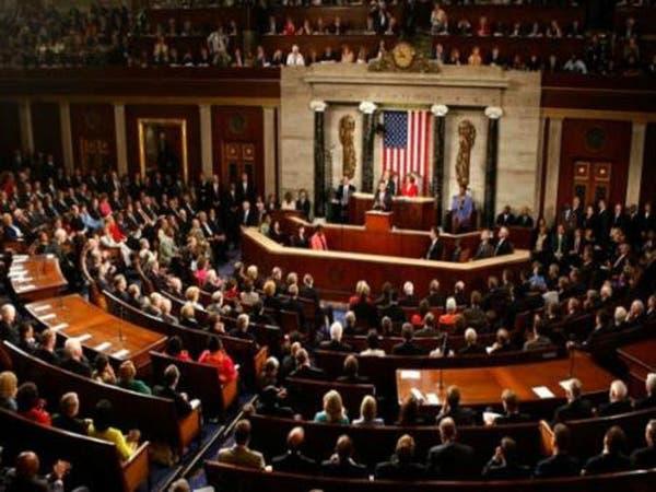 مجلس النواب الأميركي يدين قمع الأقليات الدينية بإيران